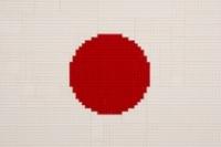 FLAG_JAPAN_LEGO_small